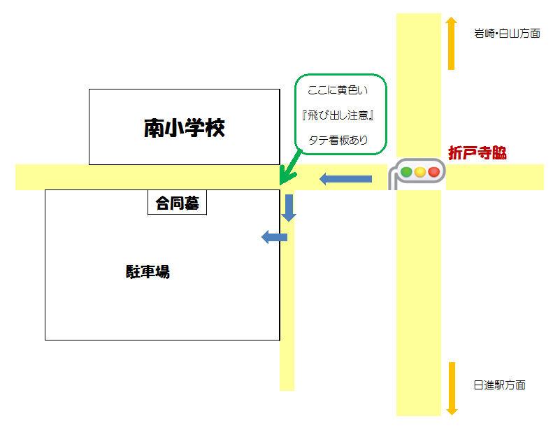宝泉寺地図